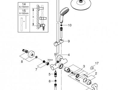 Grohe Tempesta Cosmopolitan System 210 Single lever - Grohe Tempesta Cosmopolitan System 210 | Bathroom Design Curacao